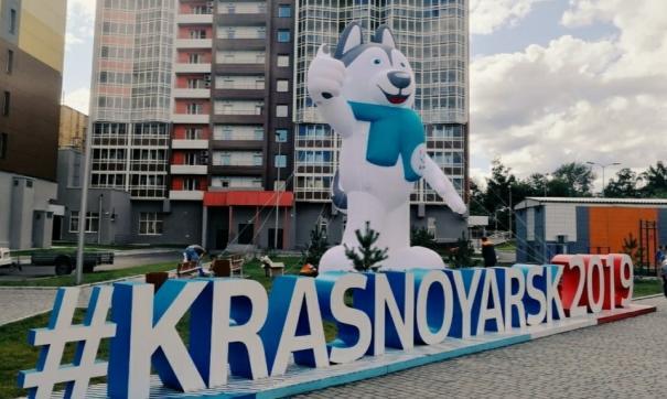 Вопросы развития студенческого спорта обсудят вКрасноярске впреддверии Универсиады
