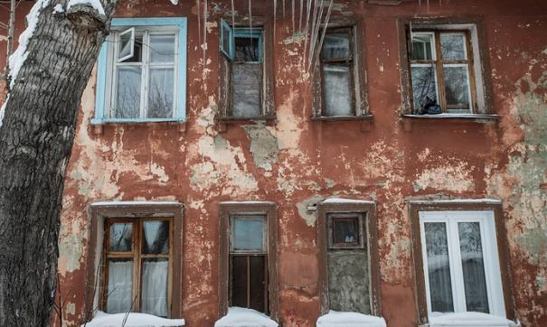 До конца года расселят 19 тыс. кв. метров аварийного жилья