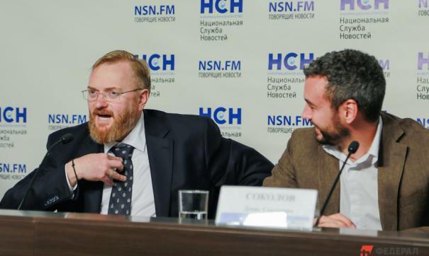 Милонов предложил ввести «сухой закон» в РФ