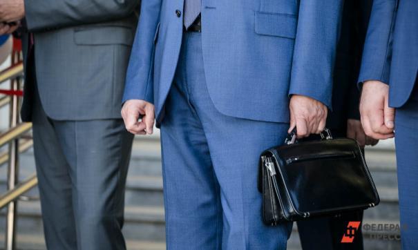 Руководство РФвыделит неменее 630 млрд руб., чтобы вынудить чиновников лучше работать