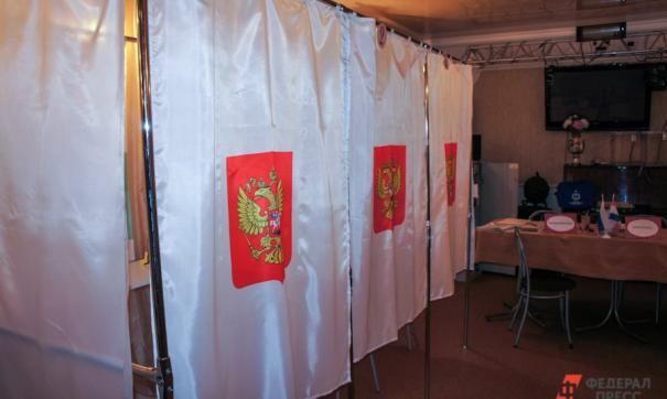 Явка навыборах вПодмосковье составила 12,28%