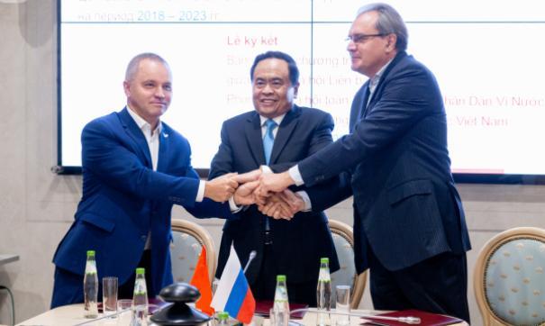 Представители ОНФ и Отечественного фронта Вьетнама договорились развивать совместные проекты