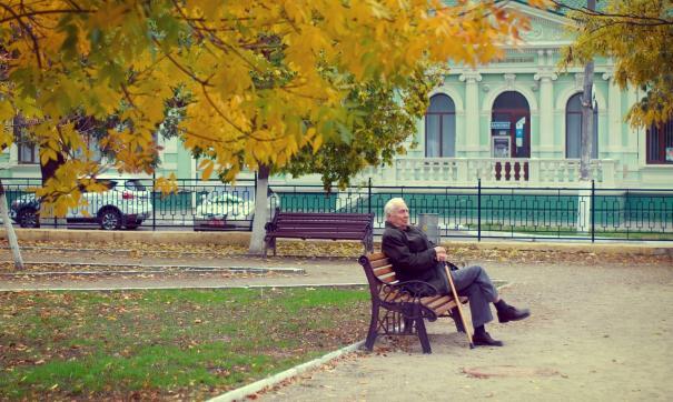 Глава РусГидро выступил в поддержку пенсионных предложений президента