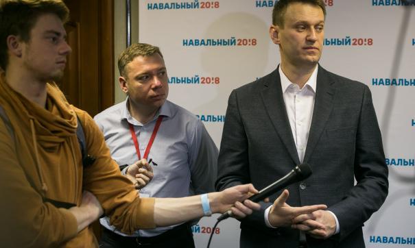 Навального арестовали на 20 суток за акцию против пенсионной реформы