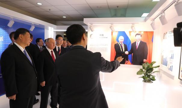 Путин иСиЦзиньпин прибыли вдетский центр «Океан»