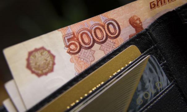 Росстат назвал регионы РФ ссамыми высокими зарплатами