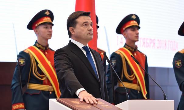 Фото: правительство Московской области