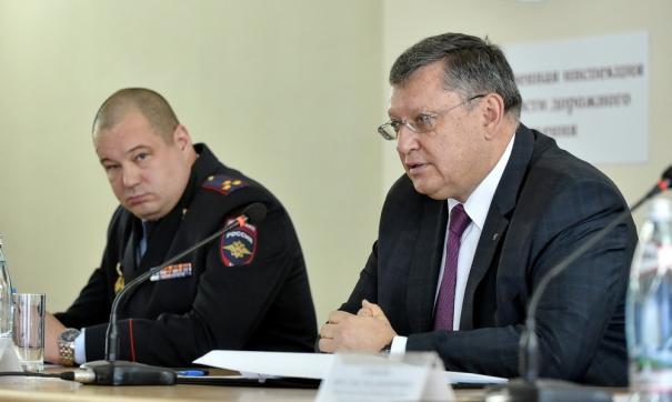 Фото: www.udmurt.ru