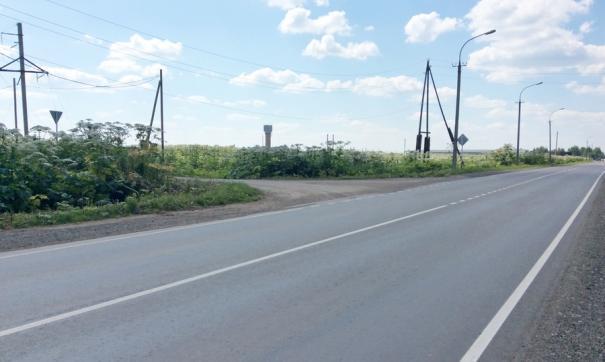 Пермскому краю нужны качественные дороги