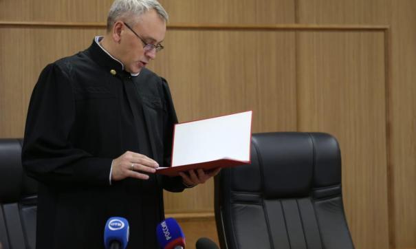 Оглашение приговора Алексею Фалькину