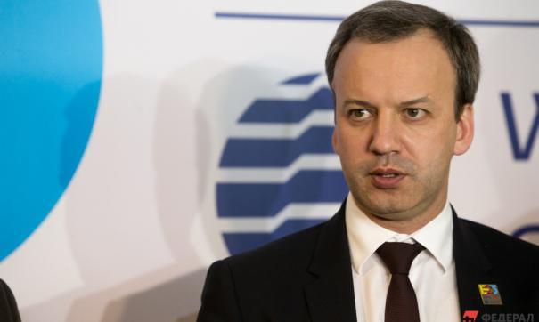 Дворкович избран главой Международной шахматной федерации