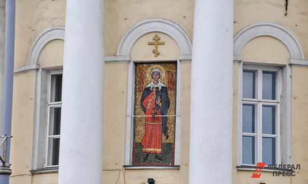 Константинопольский патриархат снял анафему с Филарета