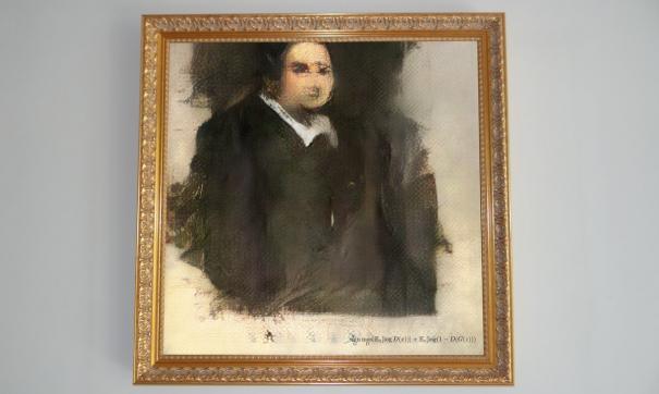 На аукционе Christie's впервые продали картину, написанную искусственным интеллектом