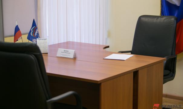 Путин назначил врио Башкирии и Курской области