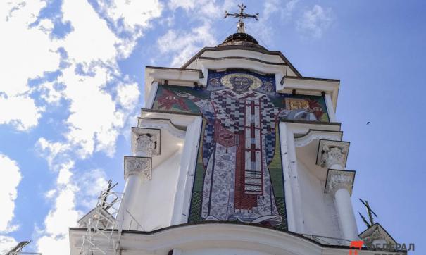 Варфоломей: РПЦ последует решению Константинополя по Украине