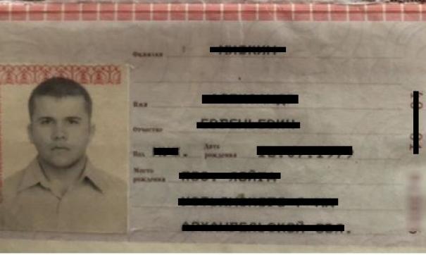 СМИ узнали настоящее имя напарника Чепиги «Александра Петрова»