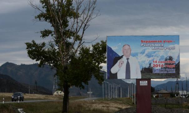 До нового избирательного цикла Бердников может и не дойти в роли губернатора