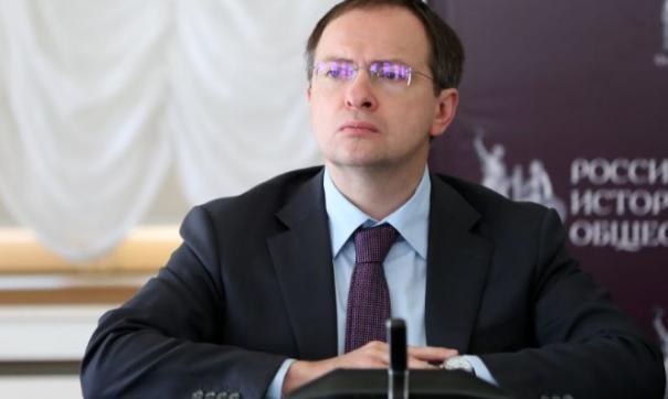 Владимир Мединский произвел ректорскую рокировку в Новосибирской консерватории