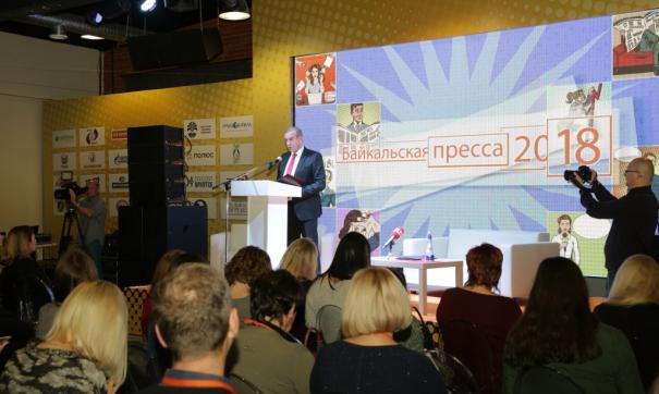 Губернатор Приангарья Сергей Левченко на пресс-конференции на фестивале Байкальская пресса 2018