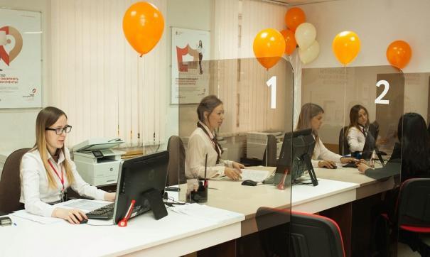 В Прикамье действуют 53 филиала и 215 подразделений МФЦ