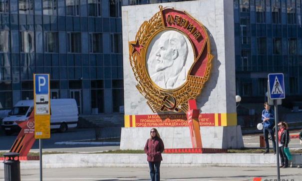 100-летие ВЛКСМ будет отмечаться 29 октября