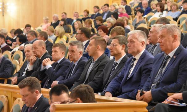 Главный финансовый документ региона обсудили на публичных слушаниях