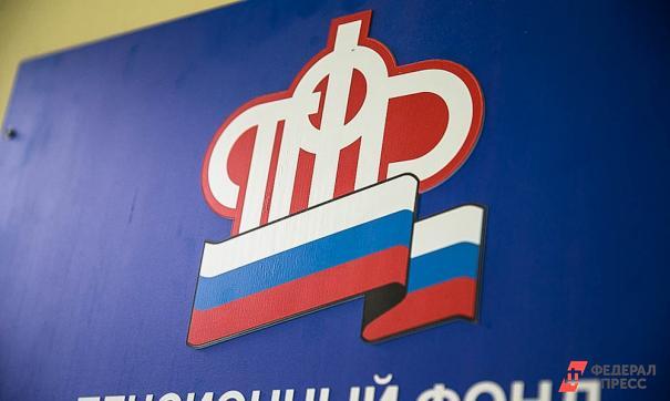 ВКрасноярске вПенсионном фонде похищено неменее 70 млн. руб.