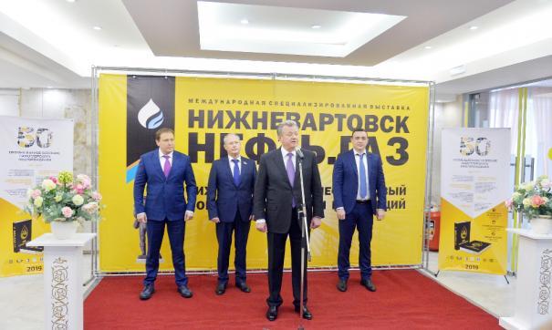 Нижневартовск уже много лет является местом проведения столь масштабного мероприятия