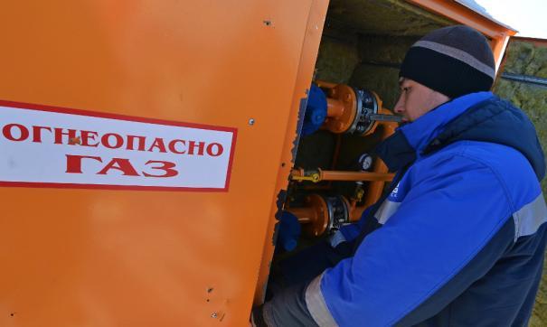 В области приостановлена выдача ТУ подключения объектов строительства к сетям газораспределения