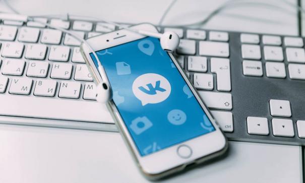 Во Vkontakte разрешили пользователям закачивать данные своего профиля