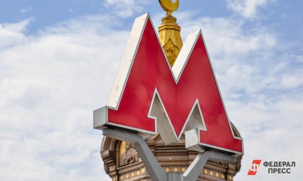 Московские станции метро украсят янтарем