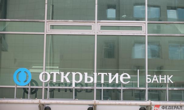 Слияние Бинбанка и «ФК Открытие» завершится летом 2019 года
