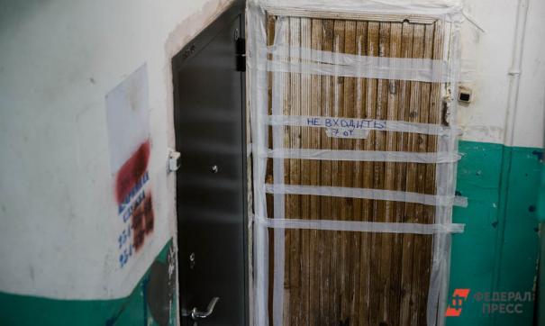 Житель Урала семь лет не платил за ЖКХ и отсудил 720 тысяч рублей у коммунальщиков