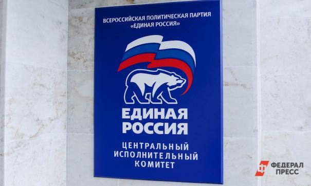 «Единая Россия» ко дню рождения партии проведет приемы граждан по всей стране