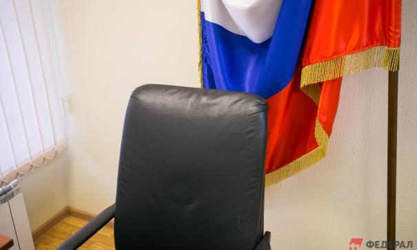 Министр финансов Крыма Кивико ушла в отставку