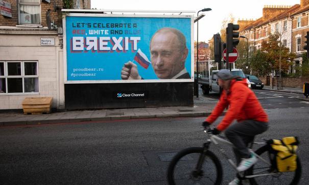 В Лондоне появились плакаты с Путиным и призывом «праздновать Bяexit»