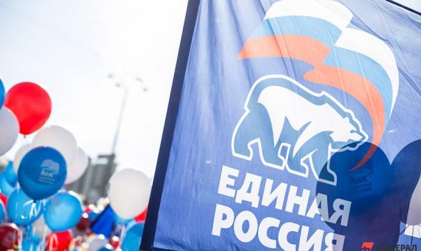 В «Единой России» согласовали кандидатуры исполняющих обязанности глав трех исполкомов региональных отделений