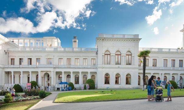 Основатель телеканала «Царьград» купил санаторий со зданиями Ливадийского дворца