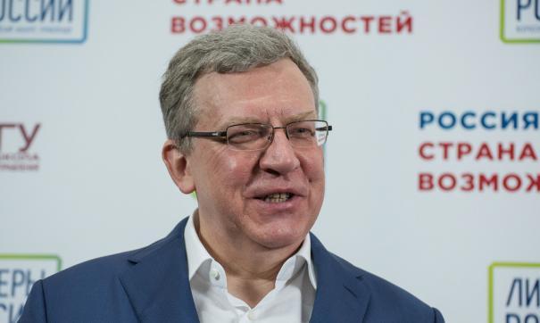 Кудрин сыграл набарабанах врекламе олимпиады «Я— профессионал»