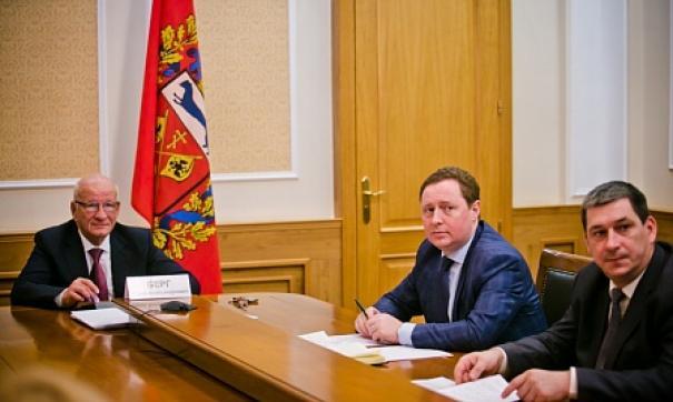 Фото:orenburg-gov.ru