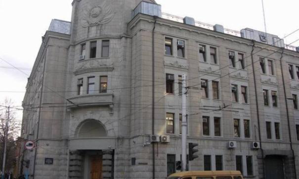 УФСБ по Красноярскому краю