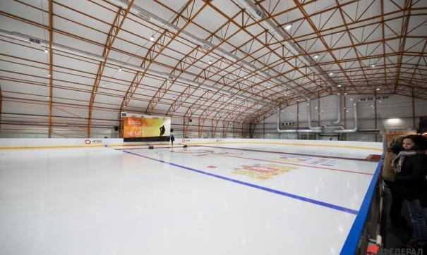 Катание на коньках популярно у жителей края