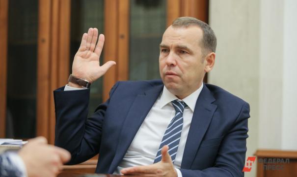 Вадим Шумков рассказал об итогах своей работы в должности врио губернатора и сделал «закладки в будущем»