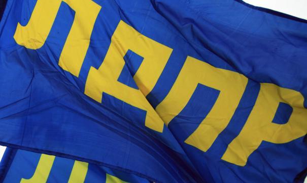 Кандидата от партии на выборы мэра Новосибирска назовет высший совет ЛДПР