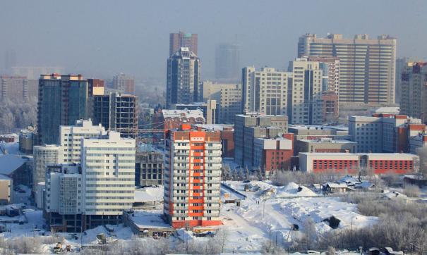 Мэрия Новосибирска и СГУГиТ заключили контракт на комплекс работ по инвентаризации земель