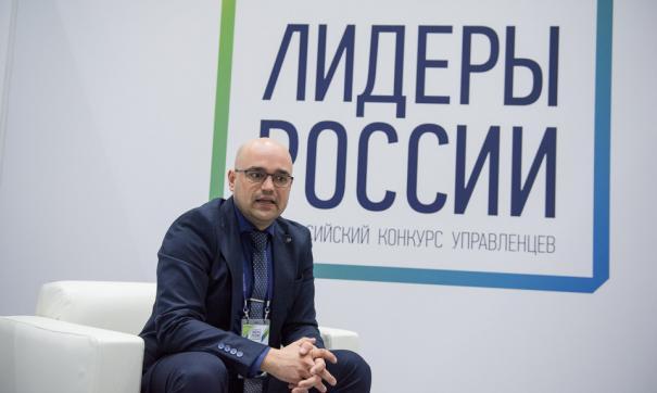 Начался завершающий этап заочного исследования врамках конкурса «Лидеры России»