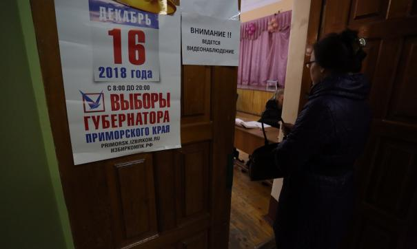 Фото: Администрация Приморского края
