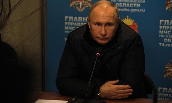 Путин призвал граждан России припомнить вНовый год отрагедии вМагнитогорске