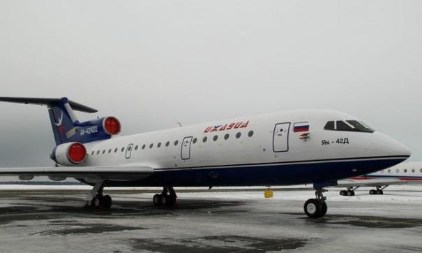 ВЕкатеринбурге приземлился 1-ый самолет изЧелябинска
