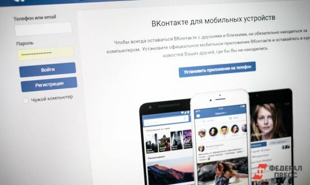 «ВКонтакте» предлагает помощь подросткам, столкнувшимся с травлей в школе